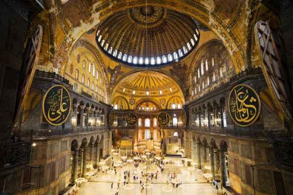 Carta da parati Hagia Sophia